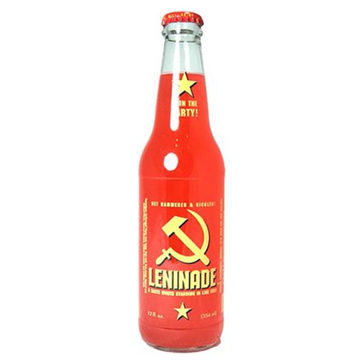 Leninade_soviet